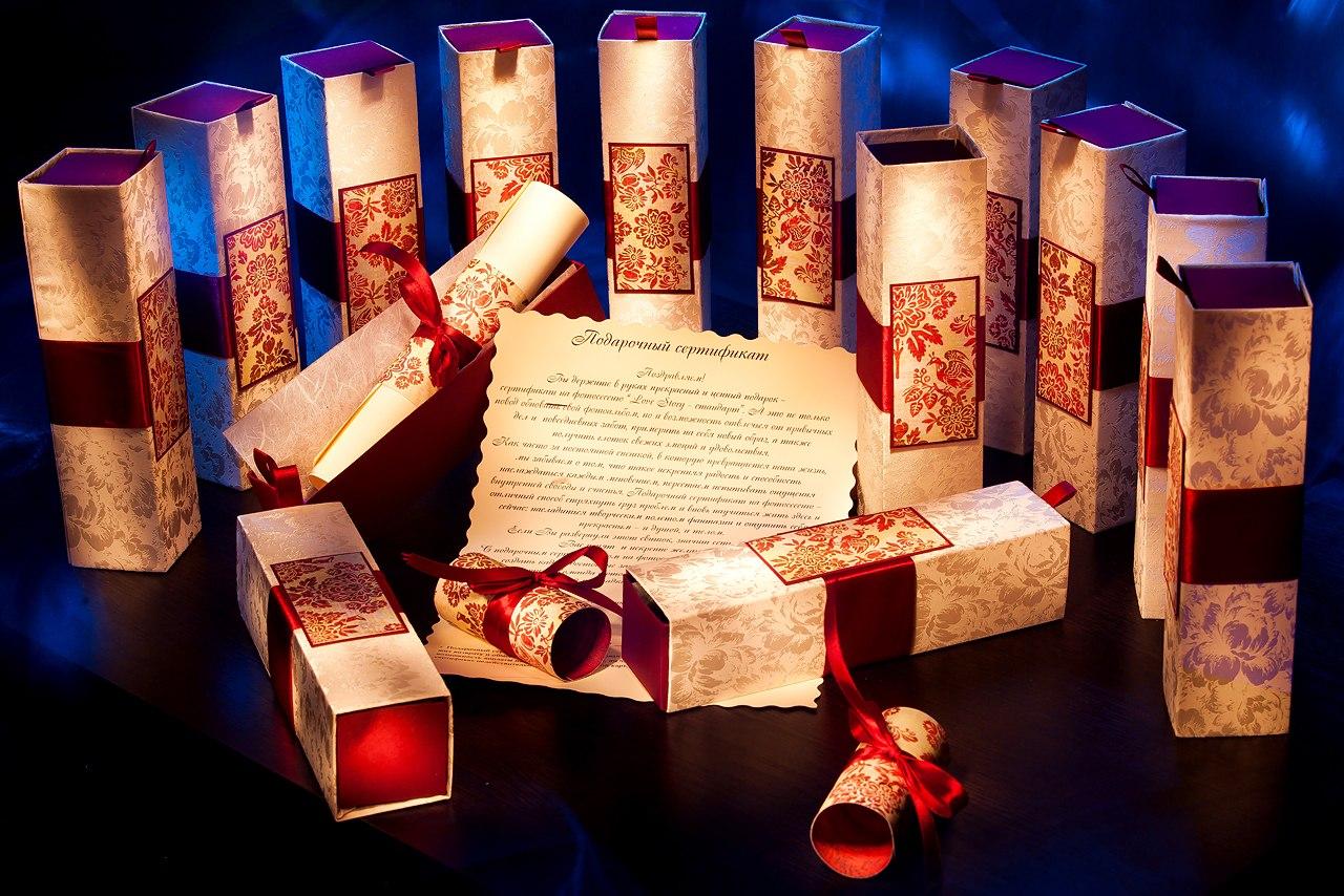 Идея подарочного сертификата